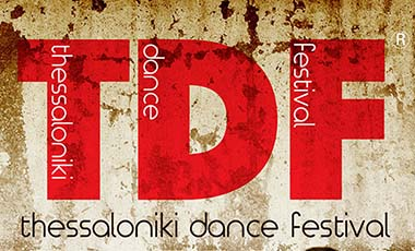 0e8145af445 ... ώρες προετοιμασίας και σκληρής δουλειάς - να εκπροσωπήσει τη Σχολή RiaL  Dance μέσα από μια δυνατή και πρωτότυπη χορογραφία της Σωτηρίας Λεονταρίδου  ...